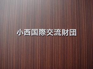 gaikyo_title