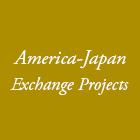 日米交流事業